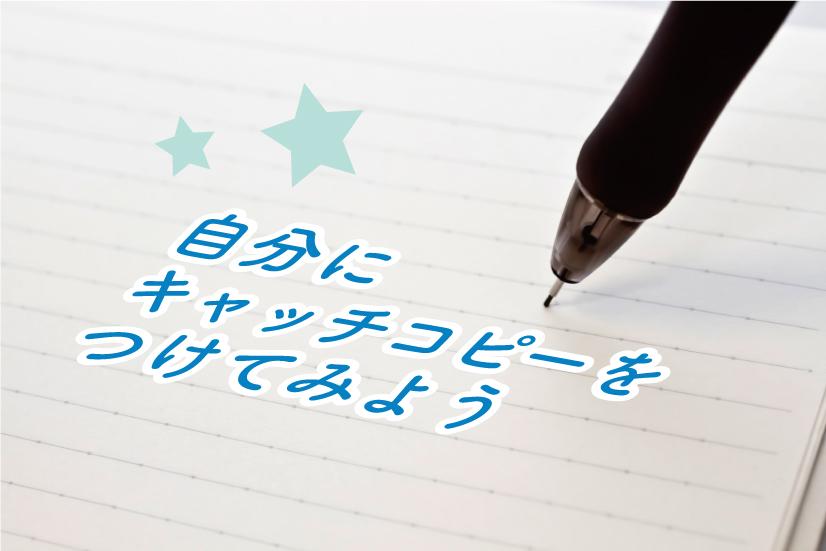 blog_gazo3